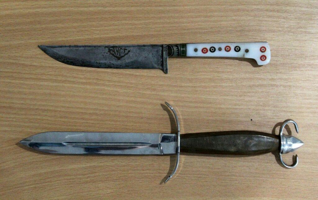 ножі, холодна зброя